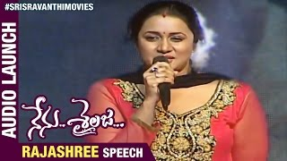 Ram is the Most Good Looking Actor :Actress Rajashree @ Nenu Sailaja Audio Launch