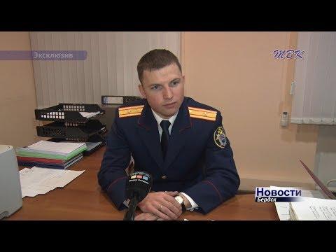 Новый руководитель бердского подразделения СКР Станислав Лейба знакомится с делами