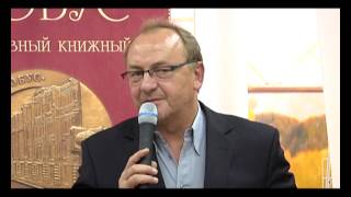 "Януш Вишневский в ""Библио-Глобусе"""