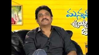 Nagarjuna-About-Uyyala-Jampala-Movie