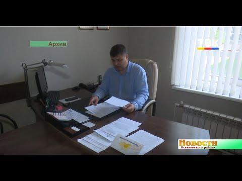 Сергей Каликин стал заместителем главы администрации Искитимского района