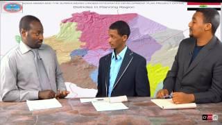 OMN: Xiinxala Karoora Magaalota Oromiyaa Finfinnee Jala Galchuu