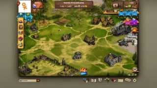 Как шпионить за другими игроками? / Imperia Online / Видео, ролики, трейлеры, гайды