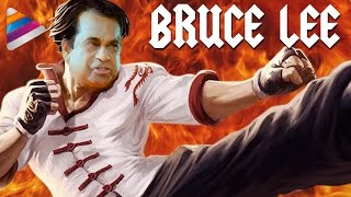 RC9 Teaser Spoof Brahmanandam in & as Bruce Lee
