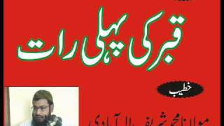 Qabar Ki Pehli Raat By Molanaa Shareef Alhya Abadi Akhary