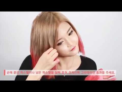 Hướng dẫn tạo kiểu tóc ngắn đẹp Hàn Quốc tạo 2 màu tóc