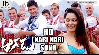 Aagadu Nari Nari promo song - Mahesh Babu, Tamannah