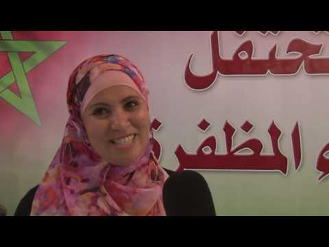 احتفال مغاربة سويسرا بالمسيرة الخضراء