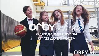 Orby School 2017