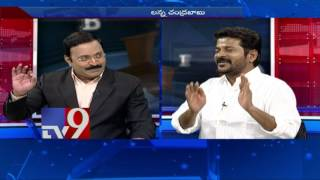 Will Revanth Reddy join BJP or Congress ?- TV9 Rajnikantha..