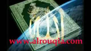 cheikh alrouqia - YouTube