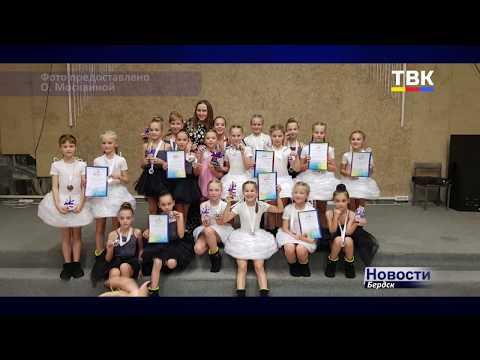 Бердский театр танца «Эльдорадо» завоевал гран-при всероссийского конкурса