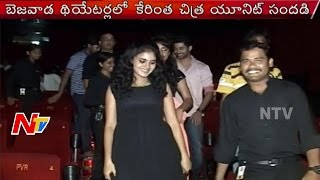 Kerintha Movie team visits Vijayawada Theatres