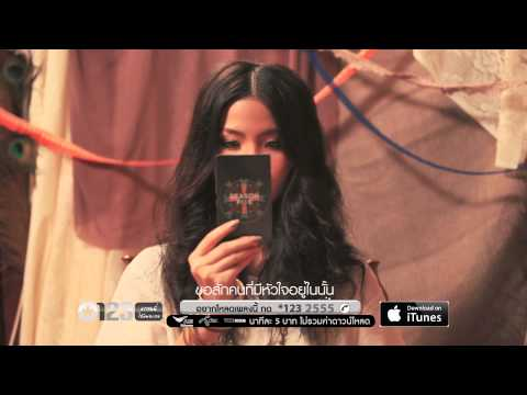 'Event' (อีเว้นท์) - Season Five [Official MV HD]