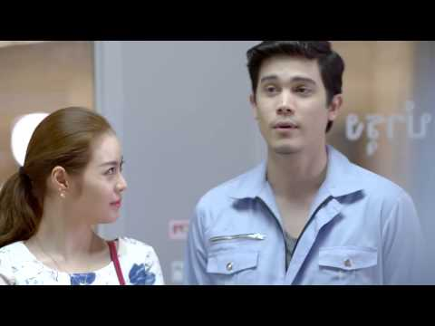 Nữ Gia Sư Fine Thank You Love You Trailer Phim Thái Lan