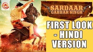 Sardaar Gabbar Singh First Look - Hindi Version -Pawan Kalyan, Kajal Aggarwal