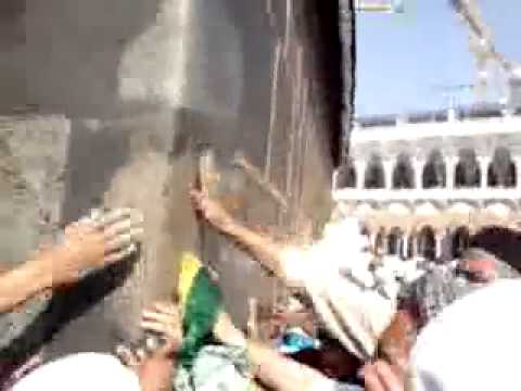 Broken Wall of Khana Kaba You must never seen Before Very Close View of Rukan e Yamani.flv