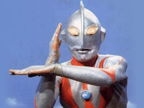 Ultraman book ban linked to 'Allah' description?