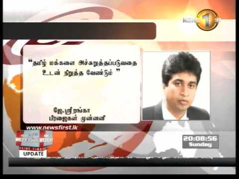 Shakthi Tv News 1st tamil - 16-03-2014 - 8 pm