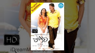Pokiri (Hindi Wanted)