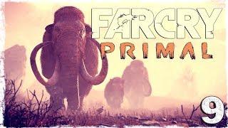 Far Cry Primal. #9: Я - мамонт.