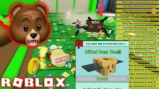 roblox bee swarm simulator all codes