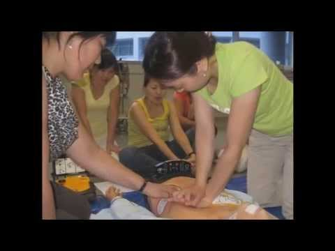 Mongolia Health Sciences Training
