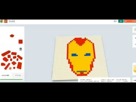 Build with chrome  - LEGO iron man (아이언맨)