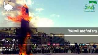 Burning Obelisk Qods 2013 Tehran (with ENG Sub)