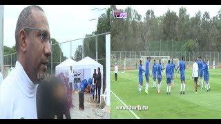 بالفيديو..طبيب المنتخب المغربي يكشف الحالة الصحية لبنشرقي و بانون |