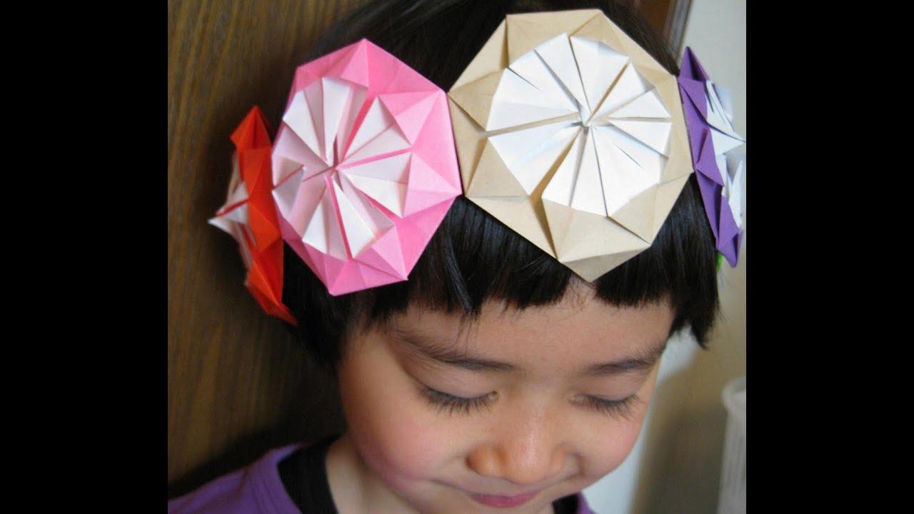 すべての折り紙 折り紙 ままごと 折り方 : ... 折り方 【ダリア七変化