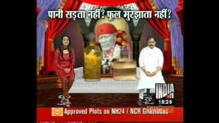 Miracles Of Sai Baba- K C Pandey, Trustee-Shri Saibaba