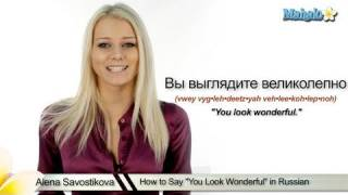 "How To Say ""You Look Wonderful"" In Russian"