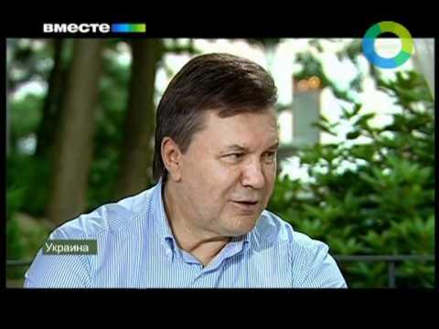 Как живет Янукович. Эфир 10.07.2011