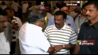 L.Ganesan's views on Rajapaksa issue spl video news 28-05-2014