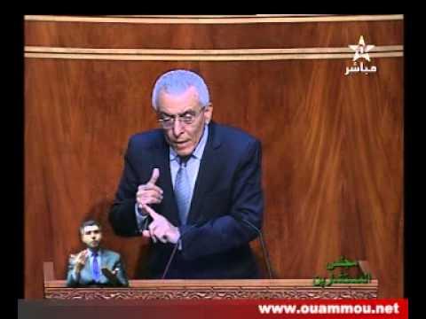 أوعمو يقترح تعديل المغرب الأخضر