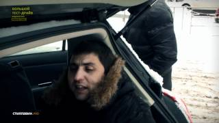 Большой тест-драйв (видеоверсия): Nissan Tiida