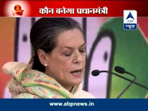 Sonia Gandhi addresses rally in Sasaram, Bihar