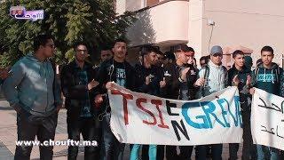 إضراب مفتوح لطلبة الأقسام التحضيرية بوجدة | خارج البلاطو