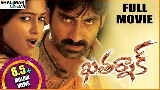 Khatarnak Telugu Full Length Movie| Ravi Teja, Ileana