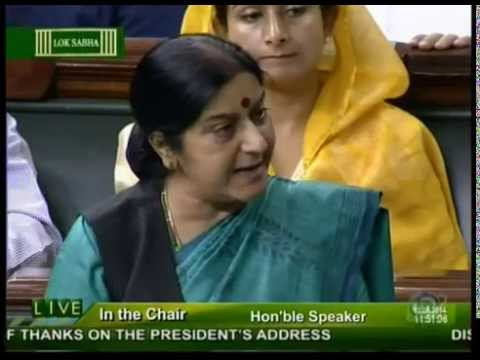 Motion of Thanks on the President's address by Smt. Sushma Swaraj - 11th June 2014