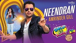 """Amrinder Gill"" ""Neendran"" Happy Go Lucky Amrinder"