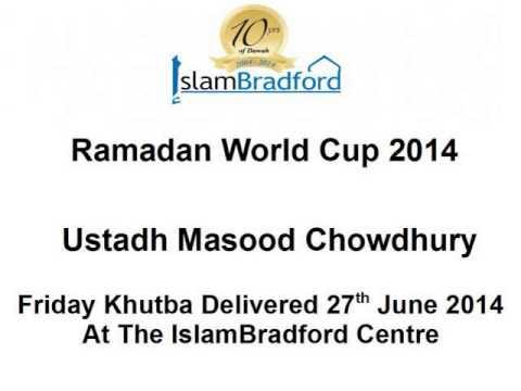 - Ramadan World Cup 2014