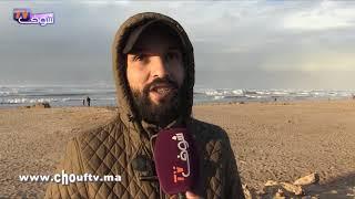 بالفيديو...شوفو كيفاش ولا شاطيء عين الذياب فكازا بعد ميني تسونامي |