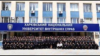 186 курсантів ХНУВС направлено на службу до практичних підрозділів