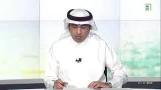 القضية كبرات.. بالفيديو.. البيان الكامل الرسمي للنائب العام مقتل جمال خاشقجي | قنوات أخرى
