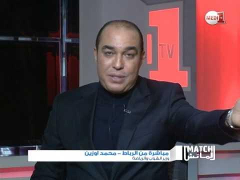 تعليق الوزير أوزين على صور وفيديو أرضية مركب الأمير مولاي عبد الله