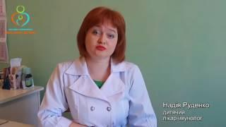 Вакцинация детей отказаться или делать  тема лекции выставки и конференции