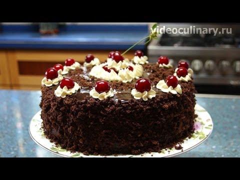 Рецепт - Торт Пьяная вишня от http://videoculinary.ru