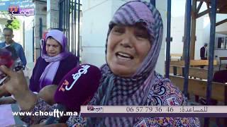 حالة جد مؤثرة تستدعي تدخلا عاجلا لمسن تم طرده من مستشفى ابن رشد بالبيضاء   |   حالة خاصة